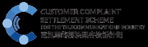 CCSS Logo - Customer Complaint Settlement Scheme